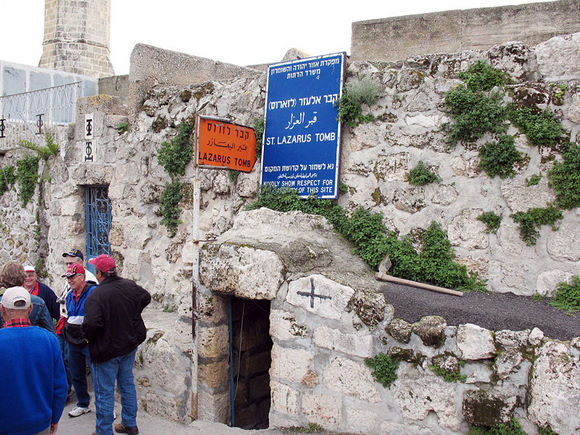 Bethany - Lazarus' Tomb